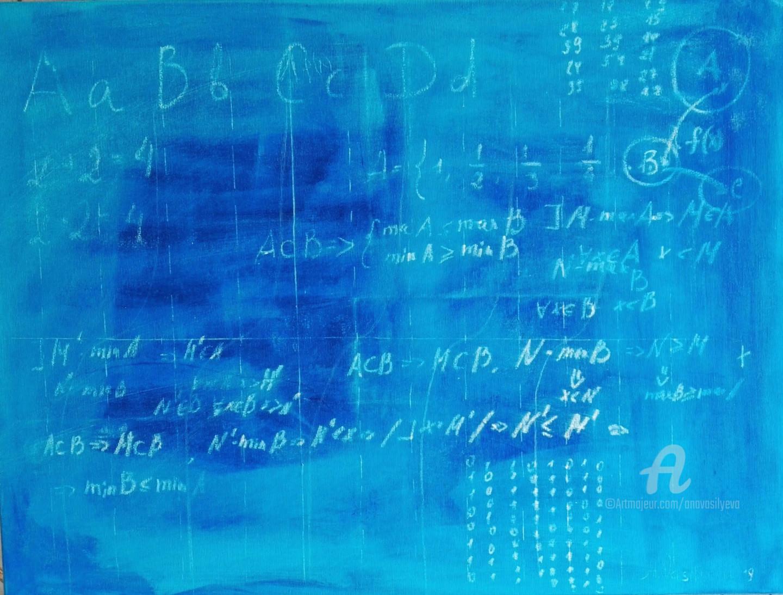 Anastasia Vasilyeva - Schoolboard blue