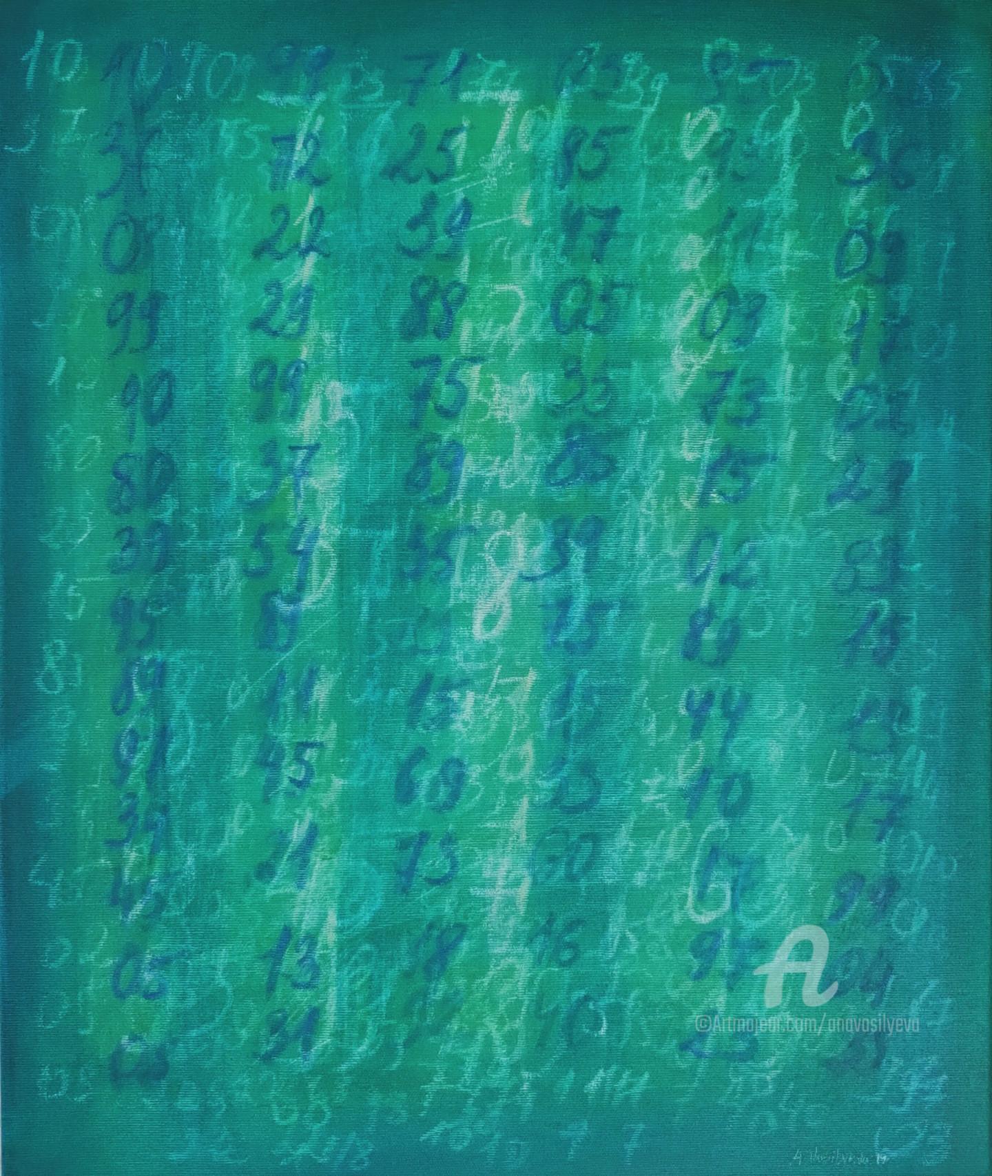 Anastasia Vasilyeva - Small green field with numbers